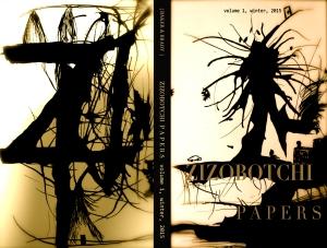 ZP vol 1 cover for promo2 copy